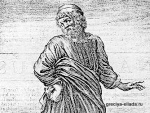 Пиррон - основатель скептицизма