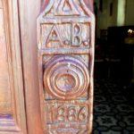 Деревянная ручка входной двери 1886 года