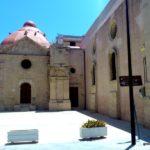 Вторая часть церкви Святой Екатерины