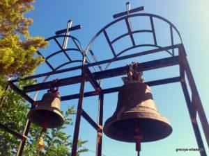 Звонница, колокола