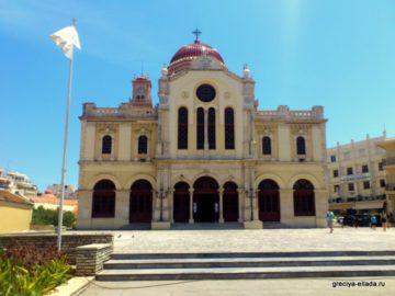 Кафедральный Собор Святого Мины