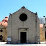 Церковь Святой Екатерины