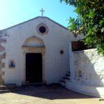 Главный вход в церковь Святой Пелагии