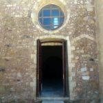 Вход. Церковь Святых Апостолов Петра и Павла