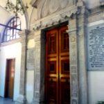 Боковой вход. Кафедральный собор Святого Мины