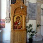 Пресвятая Богородица. Кафедральный собор Святого Мины