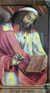 Евклид из Мегары