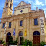Кафедральный собор в Ханье