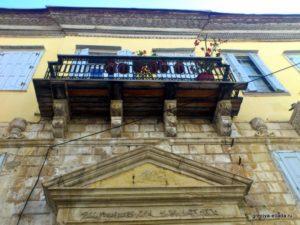 Дом Драндакиса