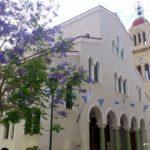 Вид на центральный вход в Кафедральный собор