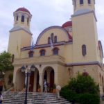 Храм Четырех мучеников