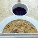 Барельеф с изображением святого Антония