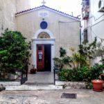 Храм Святого Антония в Ретимно