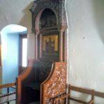 Царский трон и стасидии
