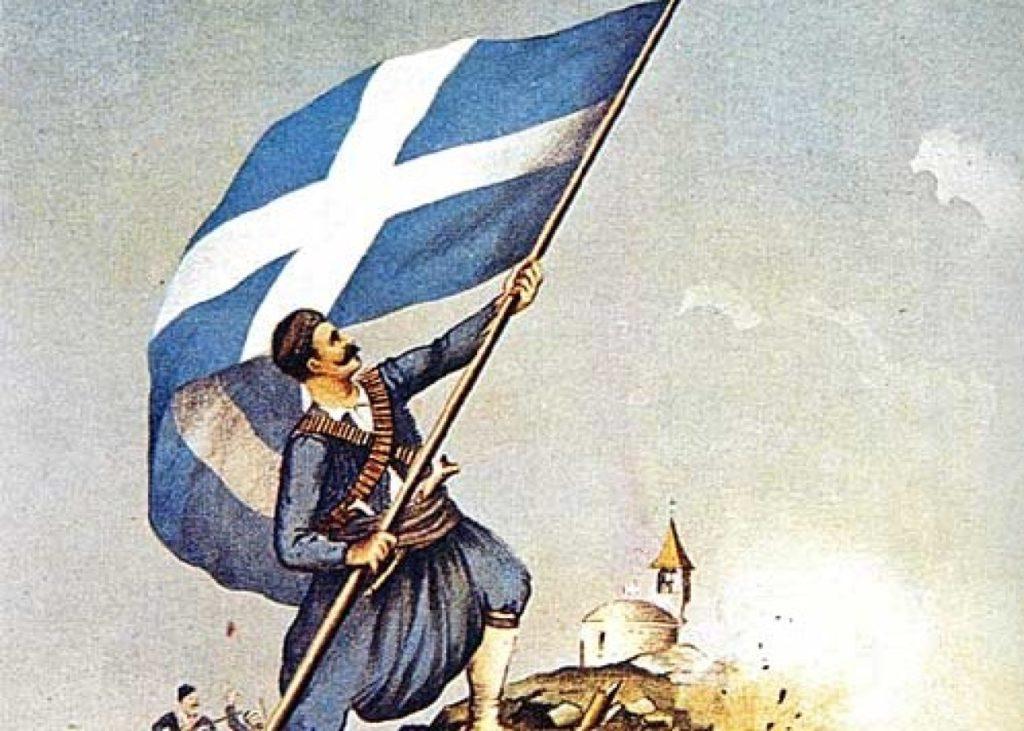 Флаг освобождения Греции