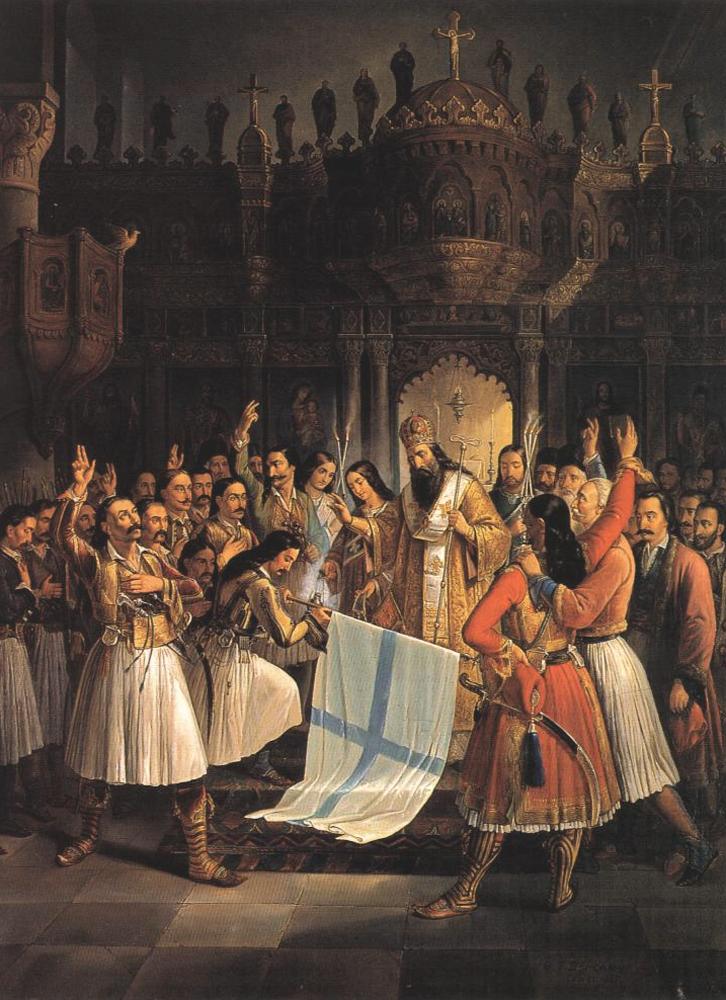 Епископ Герман благословляет лаварон (знамя) греческого национального восстания. Теодор Вризакис, 1865
