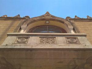 Родос, Дом Правительства, балкон