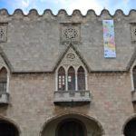 Родос, Дом Правительства, балконы