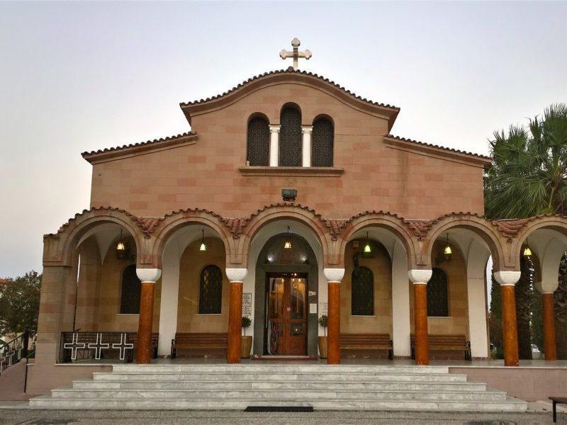 Церковь Святого Нектария