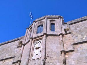 Археологический музей Родоса