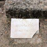 Памятная табличка античного театра