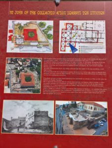 Информация о разрушенном Храме Святого Иоанна в Родосе