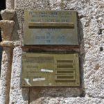 Информационные таблички Храма Святой Троицы