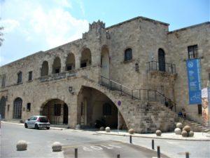 Пинакотека, Старый город Родос