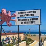 Информационная табличка Океанариума в Родосе
