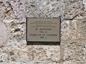 Информационная табличка Храма Святой Екатерины в Родосе