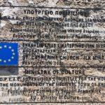 Информационная табличка о памятнике архитектуры Храме Святой Екатерины в Родосе