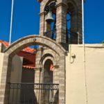 Колокольня церкви Святого Пантелеймона в Родосе