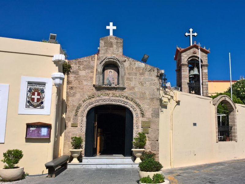 Церковь Святого Пантелеймона в Родосе