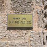 Часы работы Храма Святого Пантелеймона