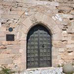 Входная дверь Гостевого дома Святой Екатерины