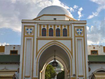 Новый рынок в столице острова Родос