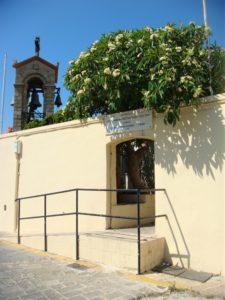 Вход в подворье Храма святого Пантелеймона