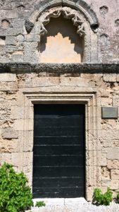 Вход в Храм Святой Троицы