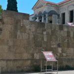 Стена Храма Святого Иоанна