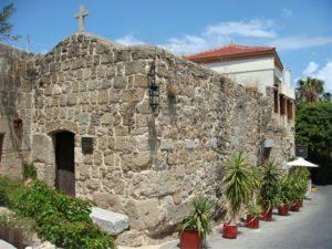 Храм Святых равноапостольных Константина и Елены в Родосе