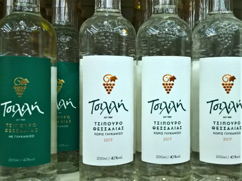 Ципуро, напиток. Греция