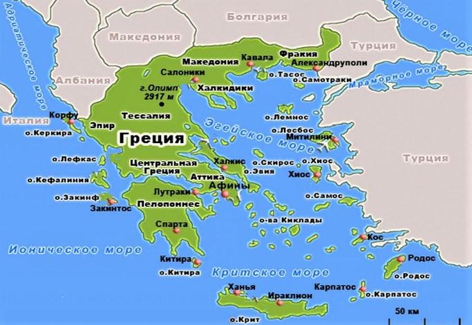 Расположение Древней Греции на карте