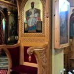 Каламици Александру Храм Святой Троицы, трон