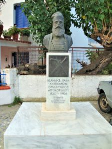 Каламици Александру, памятник