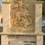 Крит, Кариди, Монастырь Св. Георгия, барельеф