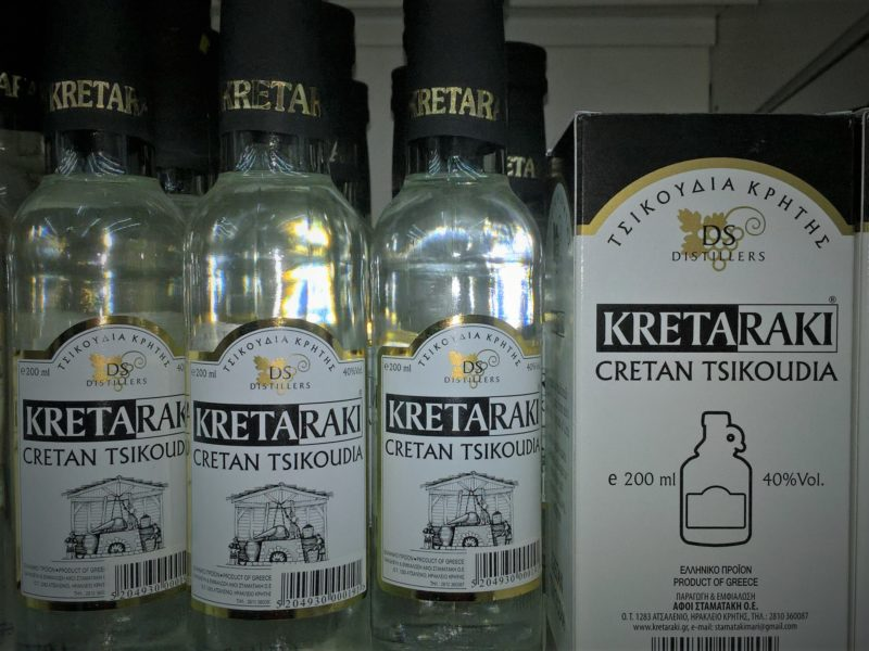 Цикудья критская