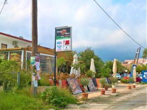 Таверна в Кавросе