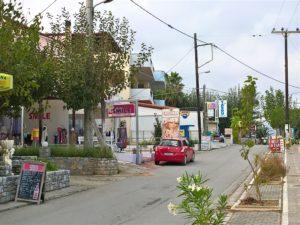 Улица Кавроса