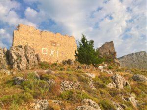 Архангелос, крепость
