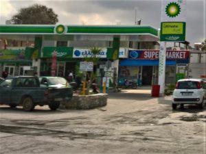 Супермаркеты Греции